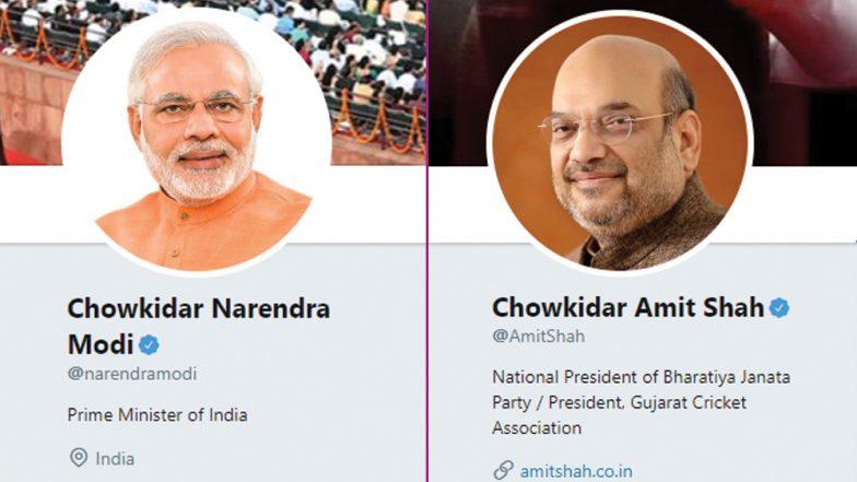 पंतप्रधान नरेंद्र मोदी, अमित शहा यांच्या समवेत अनेक भाजप नेत्यांनी नावापुढे Chowkidar जोडत ट्विटरवरील नावात केला बदल