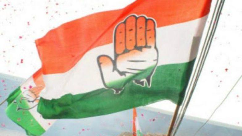 Loksabha Elections 2019 : लोकसभा निवडणुकीसाठी काँग्रेसची तिसरी यादी जाहीर; महाराष्ट्रातील चंद्रपूर, जालना, औरंगाबाद, लातूर मतदारसंघ उमेदवारांचा समावेश
