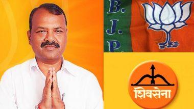 Lok Sabha Elections 2019: राजेंद्र गवित शिवसेना पक्षाचे पालघर लोकसभा मतदारसंघाचे उमेदवार; 'मातोश्री'वर शिवसेनेत प्रवेश