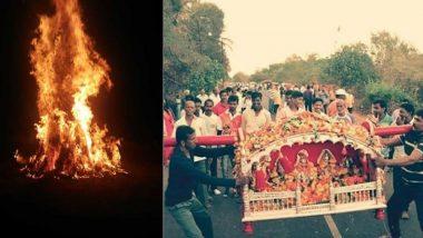 Shimga Festival 2019: कोकणातील होळी सण, पालखी नाचवणं, दशावतार यांनी आठवडाभर रंगतो शिमगोत्सव!