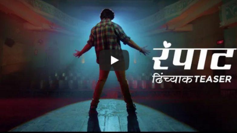 Rampaat Teaser: रवी जाधव दिग्दर्शित 'रंपाट' सिनेमाचा ढिंच्याक टीझर