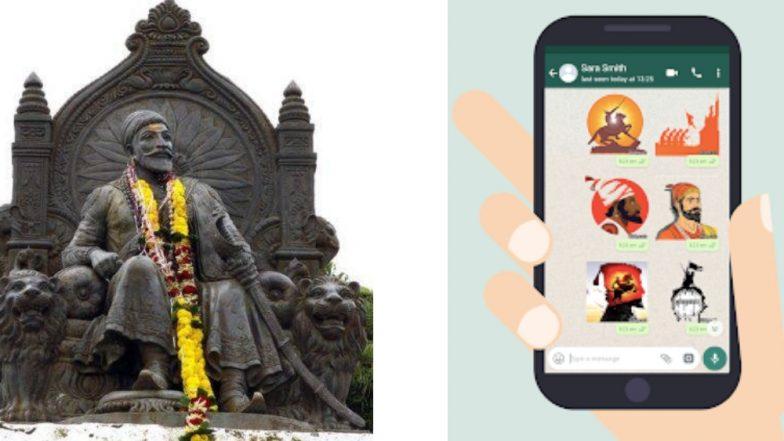 Shiv Jayanti 2019: शिवजयंती शुभेच्छा देणारी खास मराठमोळी व्हॉट्सअॅप स्टिकर्स