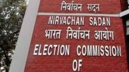 Assembly Elections 2019 Dates: महाराष्ट्र्र, हरियाणा विधानसभा निवडणूकांची तारीख येत्या दोन ते तीन दिवसात होणार जाहीर