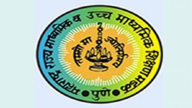 Maharashtra Board Exams 2020 Results: महाराष्ट्र राज्य 10वी, 12 वी बोर्डाचे निकाल तारखांबाबत शिक्षण मंडळाचं स्पष्टीकरण; विद्यार्थ्यांना दिला 'हा' सल्ला