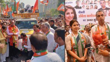 Lok Sabha Elections 2019: उत्तर मुंबई मतदारसंघात गोपाळ शेट्टींनी फोडला प्रचाराचा नारळ; 'उर्मिला मातोंडकर'ही मैदानात