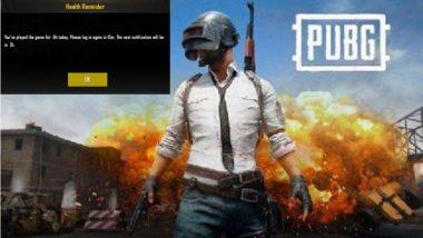 भारतामध्ये PUBG Addiction रोखण्यासाठी खेळावर सहा तासांची मर्यादा? Screen Shot  व्हायरल झाल्याने चर्चेला उधाण