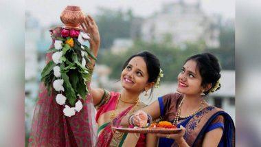 Gudi Padwa 2019: गुढीवरील रेशमी वस्त्र, कलश, कडूलिंब आणि इतर गोष्टींमागील महत्त्व आणि अर्थ काय?