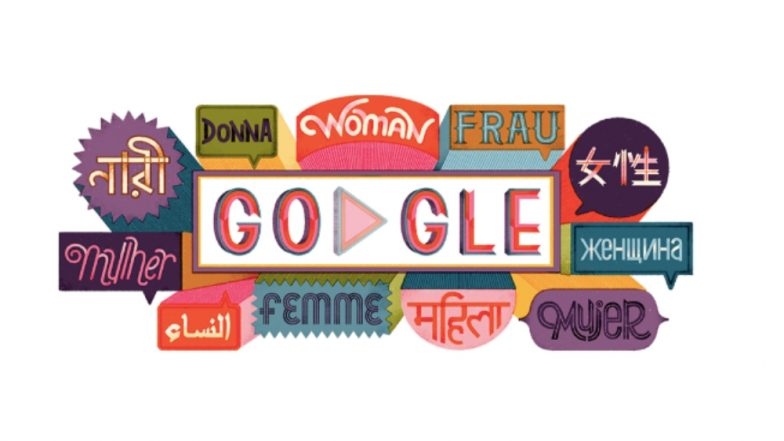 International Women's Day 2019 Google Doodle: 'महिला' शक्तीला सलाम करणारे गुगलचे खास 'महिला दिवस' विशेष डूडल!