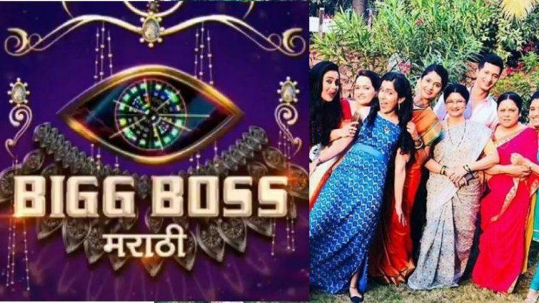 Bigg Boss Marathi Season 2:  'राधा प्रेम रंगी रंगली' मालिकेतील कलाकार 'बिग बॉस'च्या घरात प्रवेश करण्याची शक्यता