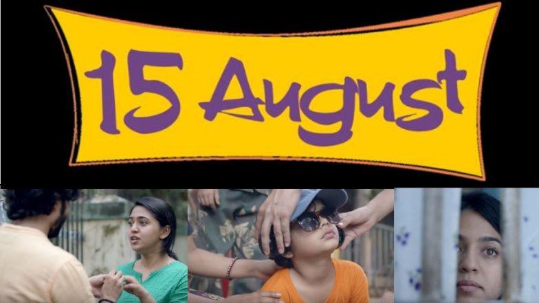 15 August Trailer: माधुरी दीक्षित निर्मित पहिला मराठी सिनेमा '15 ऑगस्ट' Netflix वर झळकण्यासाठी सज्ज