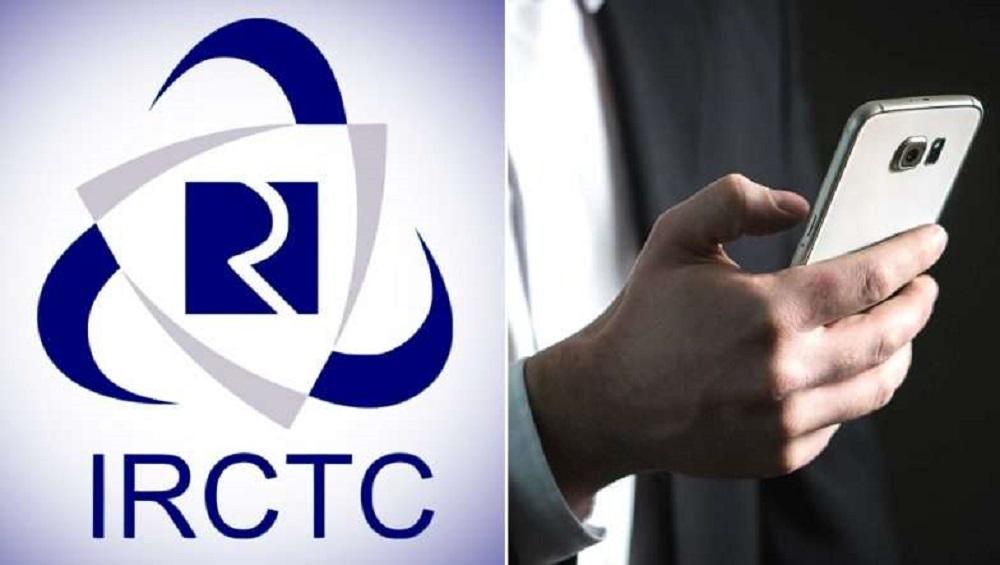 IRCTC च्या वेबसाईटवर ऑनलाईन रिजर्व्हेशन चार्ट कसा पहाल?