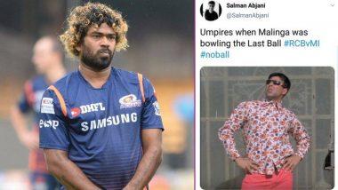 RCB vs MI, IPL 2019: लसिथ मलिंगा याच्या No Ball वरुन अम्पायर ट्रोल; सोशल मीडियात मीम्स व्हायरल!