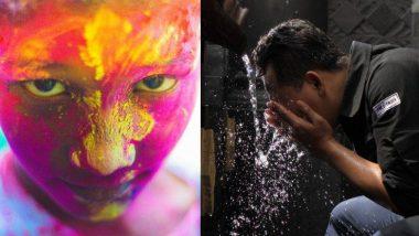 Holi 2019: केस आणि त्वचा यावरून होळीचे रंग सुरक्षितपणे काढल्यासाठी खास '9' टीप्स