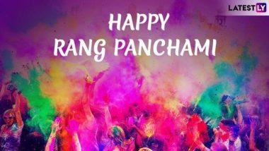 Rang Panchami 2019: होलिकोत्सवाची सांगता करणार्या 'रंगपंचमी'चं महत्त्व काय?