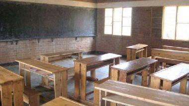 Kolhapur Rains: अतिवृष्टीमुळे पुणे, सांगली, सातारा, कोल्हापूर मध्ये सुरक्षा कारणास्तव उद्या शाळा-कॉलेजांना सुट्टी जाहीर