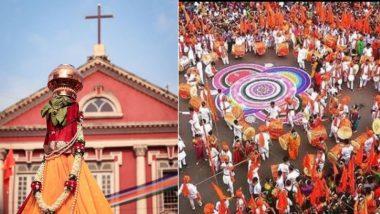 Gudi Padwa Shobha Yatra 2019: गिरगाव गुढीपाडवा 2019 चं सेलिब्रेशन कसं रंगणार? 29 मार्च ते 6 एप्रिल दरम्यान होणार्या कार्यक्रमांची यादी