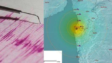 Palghar Earthquake Tremors: पालघर परिसरात पुन्हा  2.6 रिश्टर स्केलचा भूकंप, 24 तासात पाचवा धक्का