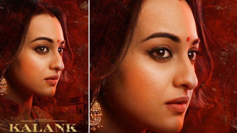 Kalank First Look: अभिनेत्री सोनाक्षी सिन्हा हिचा आगामी चित्रपट 'कलंक' मधील शानदार लूक झळकला