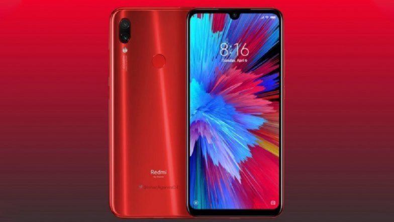 Xiaomi Redmi Note 7 चा आज पहिला फ्लॅश सेल; Flipkart, Mi.com/in वर दुपारी 12 पासून विक्री सुरु
