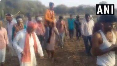 मध्य प्रदेश: जातीबाहेरील तरुणासोबत विवाहबाह्य संबंध; पत्नीला दिली पतीला खांद्यावर घेऊन चालण्याची शिक्षा (Viral Video)