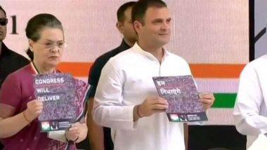 Lok Sabha Elections 2019:  'गरीबी पर वार, 72 हजार' म्हणत राहुल गांधी यांनी सादर केला काँग्रेसचा जाहीरनामा