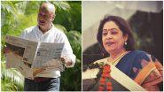 Anupam Kher यांनी पत्नी Kirron Kher यांच्या निधनाच्या अफवांवर दिले स्पष्टीकरण, अभिनेत्रीची प्रकृती अत्यंत उत्तम असल्याची दिली माहिती
