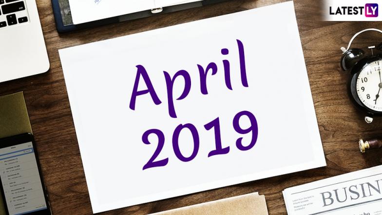 Bank Holidays in April 2019: या महिन्यात 10 दिवस बँका बंद, गैरसोय टाळण्यासाठी पहा सुट्ट्यांची यादी
