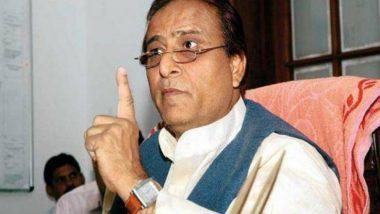 Samajwadi Party leader Azam Khan Health Update: कोविड19 ची लागण  झालेले आझम खान ऑक्सिजन सपोर्ट वर; प्रकृती चिंताजनक असल्याची Medanta Hospital, Lucknow ची माहिती