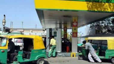 मुंबई: CNG आणि PNG गॅस दरात वाढ; आजपासून महानगर गॅसने देखील वाढवले दर