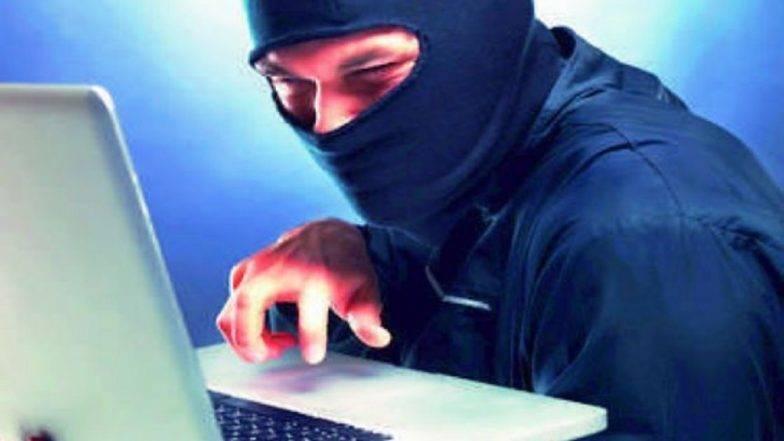 कोल्हापूर येथील HDFC बँकेचे सर्वर हॅक करून, 34 व्यवहारांमधून 68 लाखांची चोरी