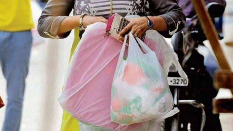 पिशवीसाठी 3 रुपये दर आकारल्याने बाटा कंपनीला ठोठावला 9 हजारांचा दंड