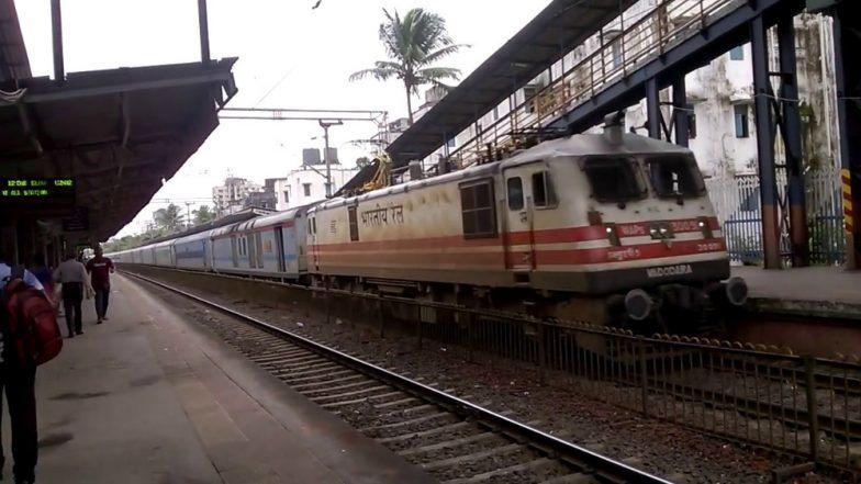 पश्चिम बंगाल: 'जय श्री राम' म्हणायला नकार दिल्याने मुस्लिम तरुणाला धावत्या ट्रेन मधून बाहेर फेकले