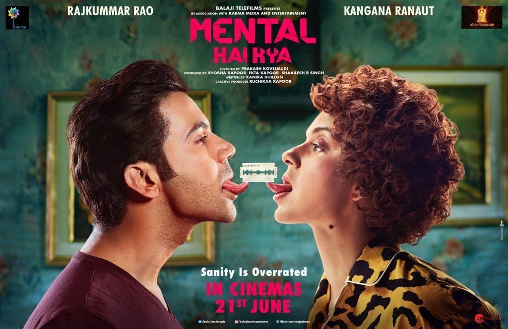 Mental Hai Kya- 'कंगना रनौत' आणि 'राजकुमार राव' चा 'मेंटल है क्या' वादाच्या भोवऱ्यात, इंडिअन सायकेट्रिक सोसायटीने केली सेन्सर बोर्डाला तक्रार