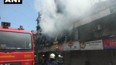 Crawford Market Fire:  जुम्मा मस्जिद जवळील दुकानाला आग, अग्निशामक दलाच्या गाड्या घटनास्थळी रवाना (Video)