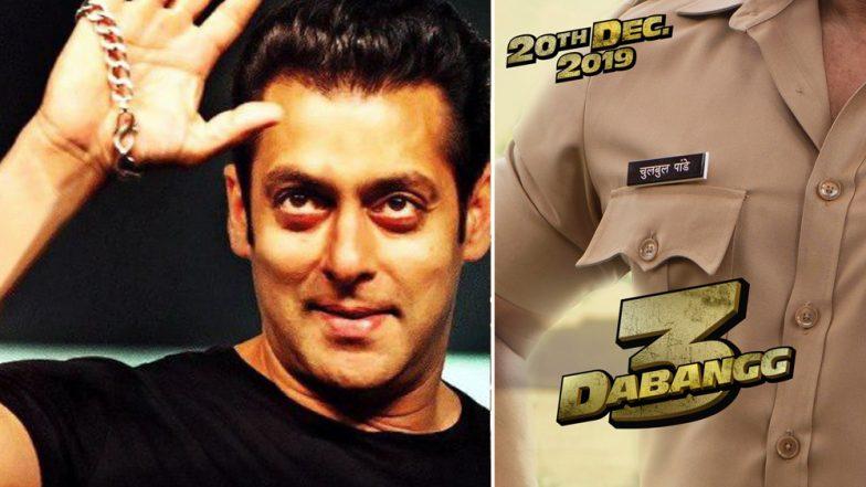 Dabangg 3 Release Date: 20 डिसेंबरला सलमान खान घेऊन येणार 'दबंग 3'