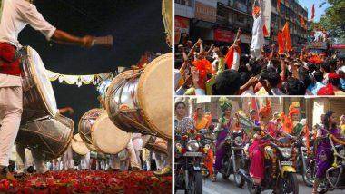 Gudi Padwa 2019 Shobha Yatra:  पुणे,नाशिक,कोल्हापूर सह मुंबईमध्ये यंदा कुठे निघणार गुढीपाडवा शोभायात्रा,स्वागतयात्रा