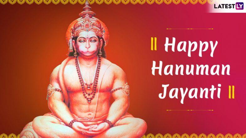 Happy Hanuman Jayanti 2019: आजच्या दिवशी हनुमानाला प्रसन्न ठेवण्यासाठी करा हे उपाय, तुमचे सर्व दु:ख दूर होईल
