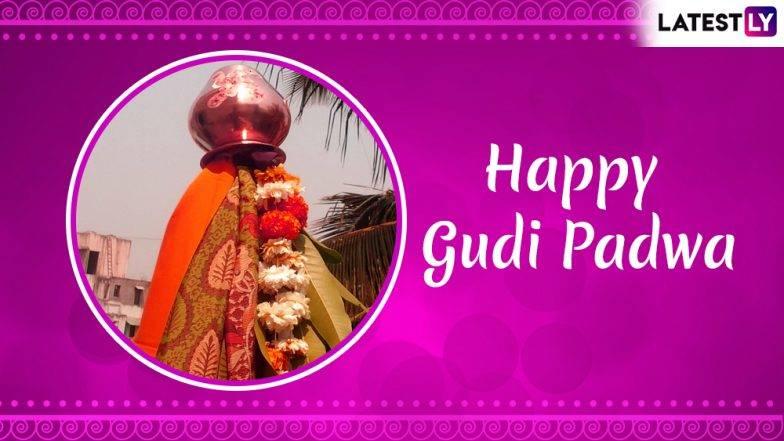 Gudi Padwa 2019: गुढीपाडव्याचा शुभ मुहूर्त कधी? हा सण साजरा करण्याचे महत्व जाणून घ्या