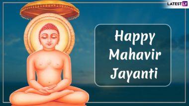 Mahavir Jayanti 2019: महावीर स्वामींनी दिली ही शिकवण, जाणून घ्या जैन धर्मातील मूलभूत तत्व