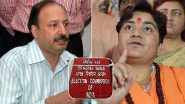 Lok Sabha Elections 2019: माजी एटीएस चीफ हेमंत करकरे यांच्यावरील वादग्रस्त विधानावरून साध्वी प्रज्ञा सिंग ठाकूर यांनी निवडणूक आयोगाची कारणे दाखवा नोटीस