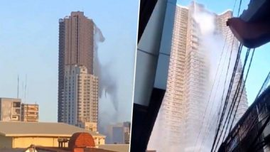 भुकंपामुळे इमारतीच्या 53 व्या मजल्यावरुन स्विमिंग पूलचे पाणी धबधब्यासारखे वाहू लागले (Watch Video)