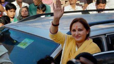 Jaya Prada Birthday: आयकर खात्याचा छापा, चार वेळा बदलला पक्ष; अशी आहे जयाप्रदा यांची राजकीय कारकीर्द