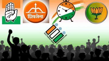 Lok Sabha Elections 2019: महाराष्ट्र लोकसभा निवडणूक मतदान पहिला टप्पा तारीख, मतदारसंघ आणि उमेदवार यादी