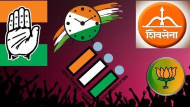Lok Sabha Elections 2019: महाराष्ट्र लोकसभा निवडणूक मतदान दुसरा टप्पा तारीख, मतदारसंघ आणि उमेदवार यादी, Details घ्या जाणून