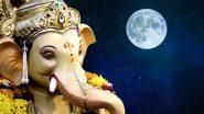 Angarki Chaturthi 2019: अंगारकी चतुर्थी गणेशभक्तांसाठी का असते खास; जाणून घ्या चंद्रोदय वेळ आणि पूजा विधी
