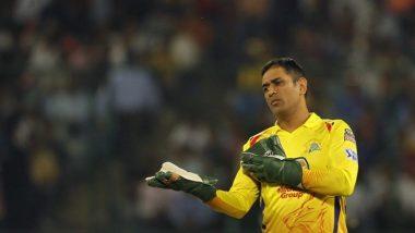 IPL 2021: आयपीएल 2021 मधील महेंद्र सिंह धोनीची स्टम्पमागची कॉमेंट्री ऐकलीत का? पाहा गमतीदार व्हिडिओ