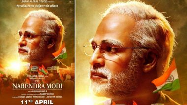 PM Narendra Modi Biopic: सुप्रीम कोर्टाने फेटाळली निर्मात्यांची याचिका; 19 मे नंतर होणार प्रदर्शित