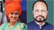 Navneet Rana Cast Certificate: खासदार नवनीत राणा यांना सर्वोच्च न्यायालयाकडून दिलासा; Bombay HC  च्या निर्णयाला स्थगिती