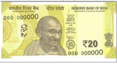 RBI: लवकरच येणार 20 रुपयांची नवी नोट, जाणून घ्या काय असतील ठळक वैशिष्ट्य