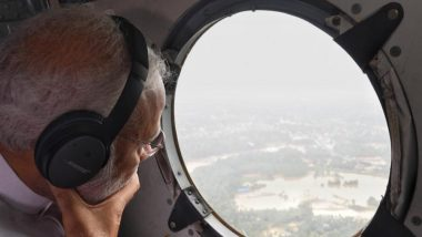 पंतप्रधान मोदी यांचे हेलिकॉप्टर तपासणी करणारे IAS अधिकारी मोहम्मद मोहसिन निलंबित; निवडणूक आयोगाची करावाई